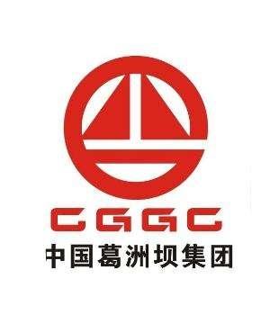 中国葛洲坝集团