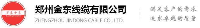 国标电线电缆