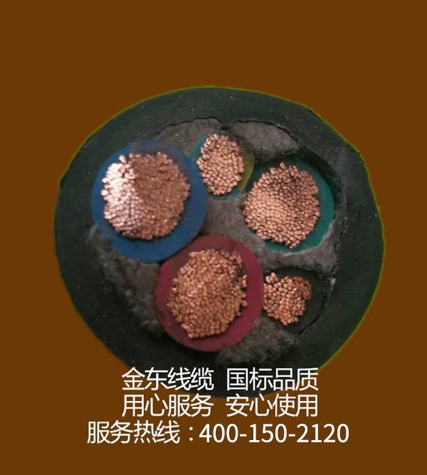 北京橡套软电缆供应商