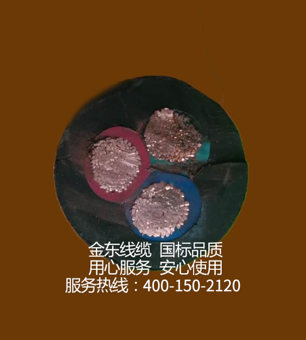 北京橡套软电缆厂家