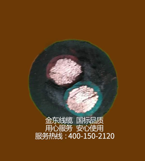 北京橡套软电缆价格